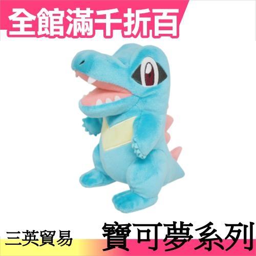 小鋸鱷日本原裝三英貿易寶可夢系列絨毛娃娃第4彈口袋怪獸皮卡丘小福部屋