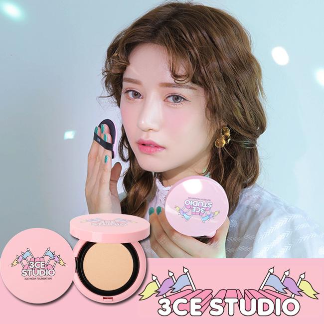 韓國3CE STUDIO網格氣墊粉霜14g兩色氣墊粉餅底妝波波黛莉推薦