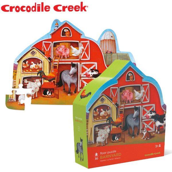 【美國Crocodile Creek】大型地板拼圖系列-動物農莊(30片)