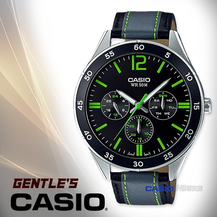 CASIO卡西歐手錶專賣店MTP-E310L-1A3男錶真皮錶帶三眼防水全新品
