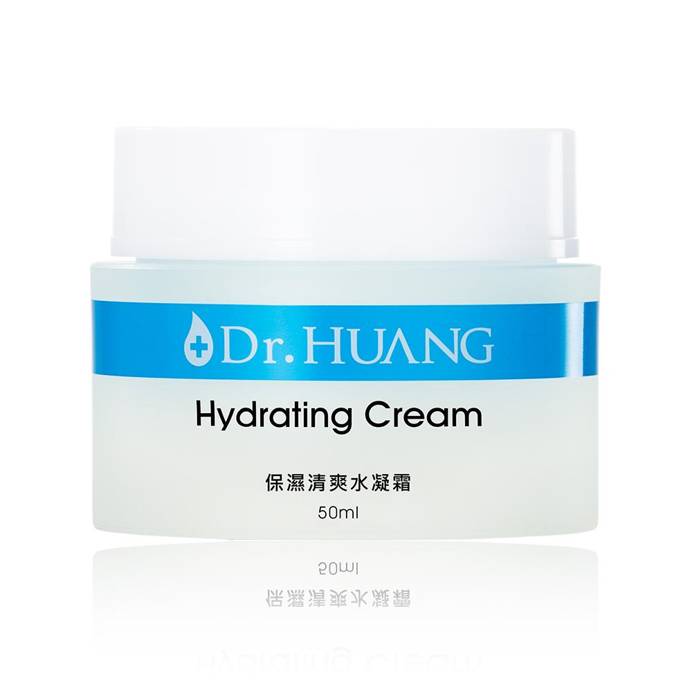 【Dr.HUANG黃禎憲】保濕清爽水凝霜(50ml)