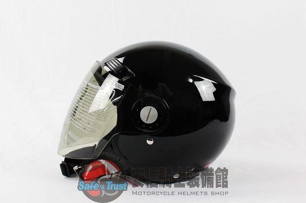 中壢安信GP5 323黑安全帽半罩式安全帽透氣抗菌內襯
