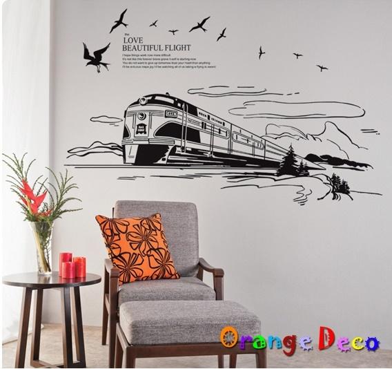 壁貼【橘果設計】火車 DIY組合壁貼 牆貼 壁紙 壁貼 室內設計 裝潢 壁貼