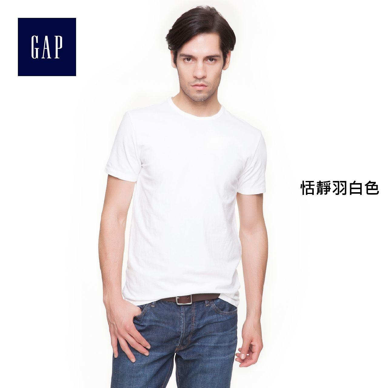 Gap男裝 必備基本款經典純色T恤 988687
