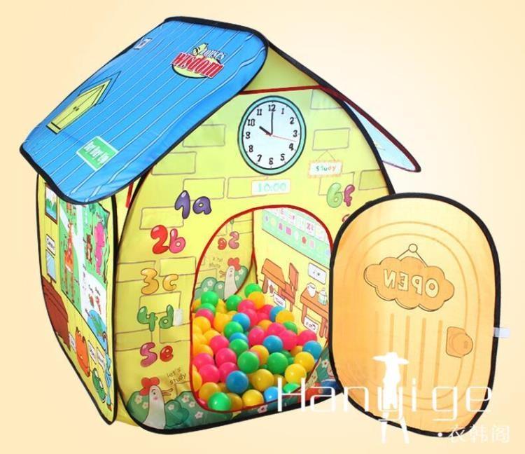 彩色球無毒加厚波波球池小球池室內寶寶嬰兒童玩具球