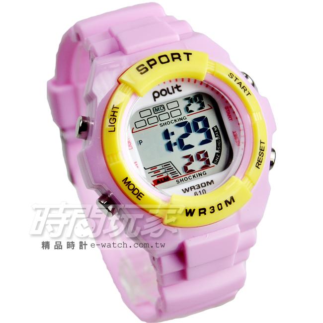 Polit休閒造型多功能運動電子錶女錶冷光照明防水手錶兒童錶學生錶粉紅色P610黃粉