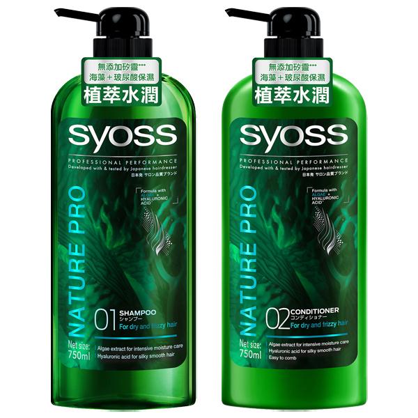syoss 絲蘊 植萃水潤洗髮乳/潤髮乳(750ml) 兩款可選【小三美日】