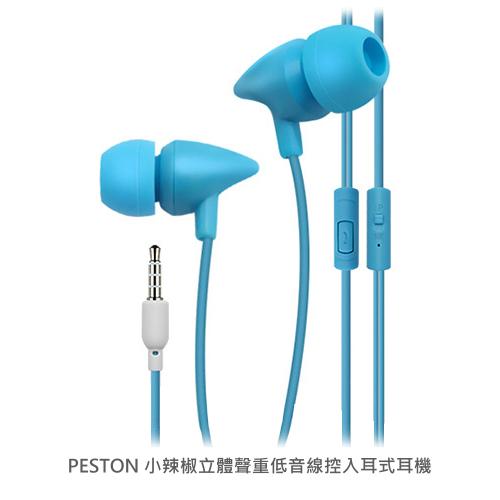 【A-HUNG】一分二音源線 (25cm) 3.5mm 耳機分線器 音源分享線 MP3 耳機線 1對2 分享器