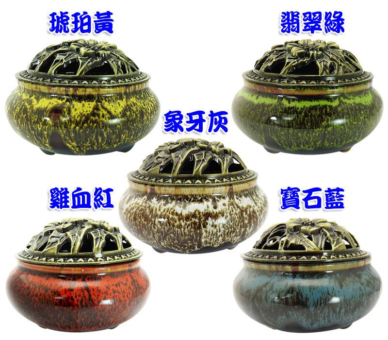 【吉祥開運坊】【陶瓷-有蓋窯變釉陶瓷檀香爐 特贈實木座 】供佛 供養貔貅專用爐