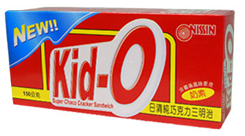 超值2件組日清Kid-O三明治餅乾-奶油巧克力150g愛買