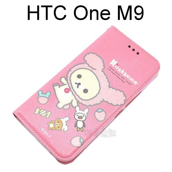 拉拉熊懶懶熊側掀皮套玩偶粉紅熊HTC One M9 S9 San-X正版授權