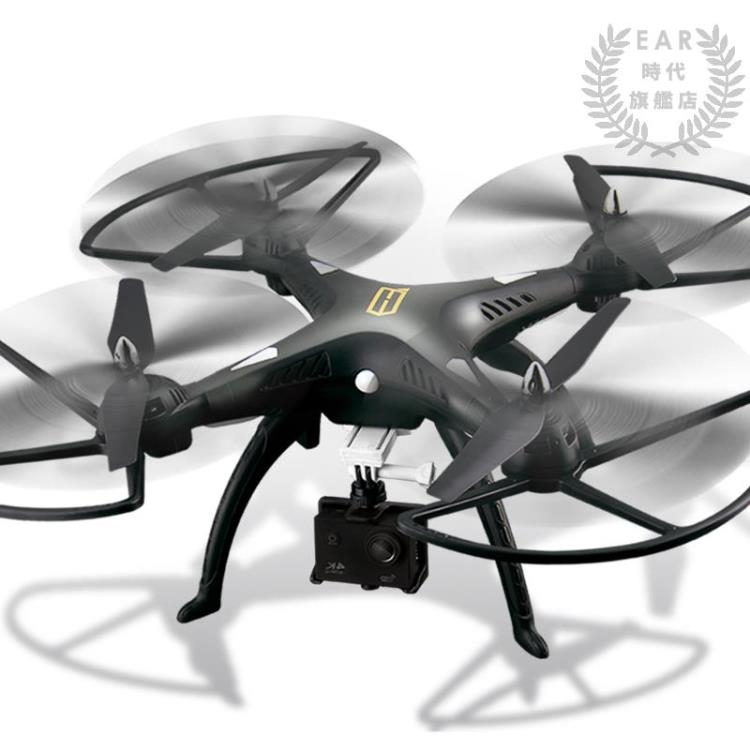 四軸無人機航拍飛行器高清專業智能4K遙控飛機時代旗艦店tw