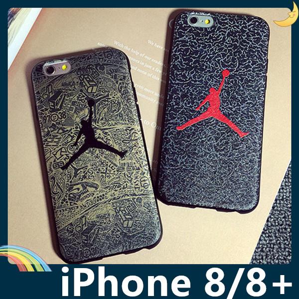 iPhone 8/8 Plus 蠶絲紋保護套 軟殼 空中飛人 公牛喬丹 潮牌同款 全包款 矽膠套 手機套 手機殼