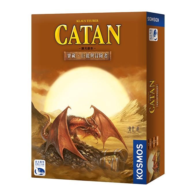高雄龐奇桌遊卡坦島寶藏巨龍與冒險者擴充繁體中文版正版桌上遊戲專賣店