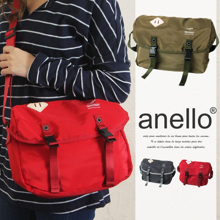anello 高密度翻蓋側背包(小) 側背包 斜跨包 萬聖節 正版 CB0024