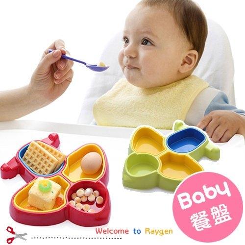 兒童造型餐盤飛機造型立體造型卡通餐具兩色可挑