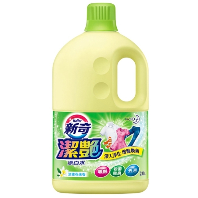 【新奇】潔豔新型漂白水 淡雅花朵香瓶裝(2000mlx6入) /送贈品-箱購