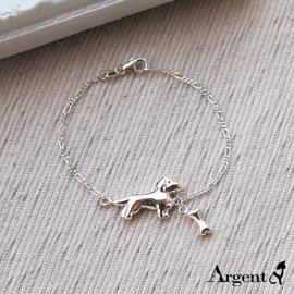 《 SilverFly銀火蟲銀飾 》「小臘腸狗 迷你狗骨頭」純銀手鍊 好運旺旺來 可加購刻字