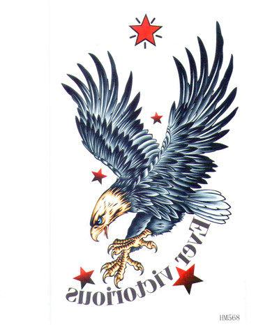 薇嘉雅 俯衝的老鷹 HM568