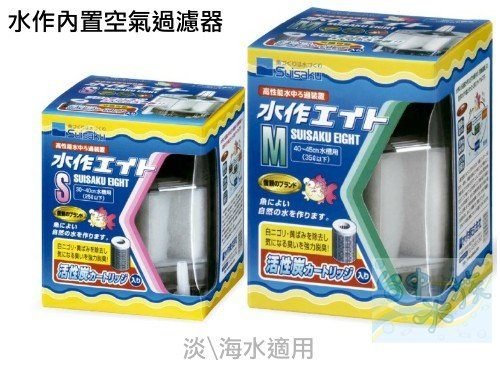 台中水族日本水作Suisaku內置空氣過濾器M款水妖精特價適用35L以下水量