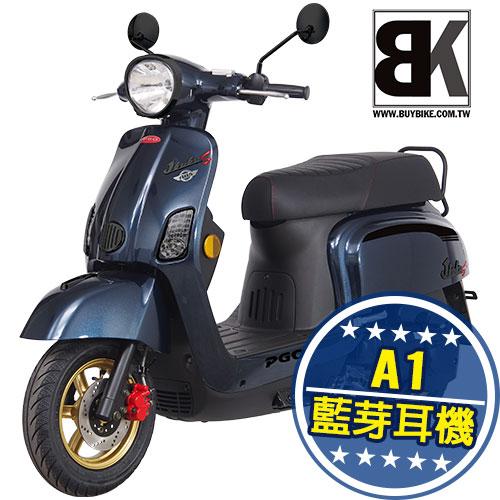 【抽Switch】J-BUBU 125 ABS 跑車特仕版 送藍芽耳機 學生2000 丟車賠車險(J3-125AIA)PGO摩特動力