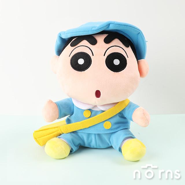 【蠟筆小新玩偶 12吋幼稚園制服裝扮】Norns 野原新之助 娃娃 正版授權