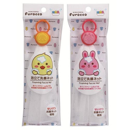 KOKUBO 起泡洗顏巾 1入 (小鴨/兔子)【BG Shop】~ 2款供選 ~