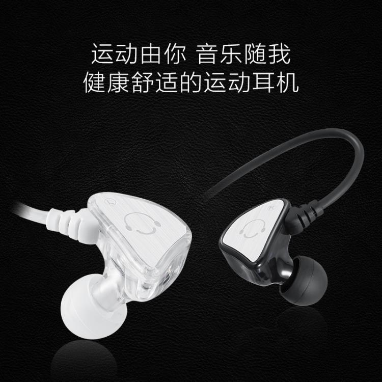 入耳式耳機重低音線控耳麥運動耳塞