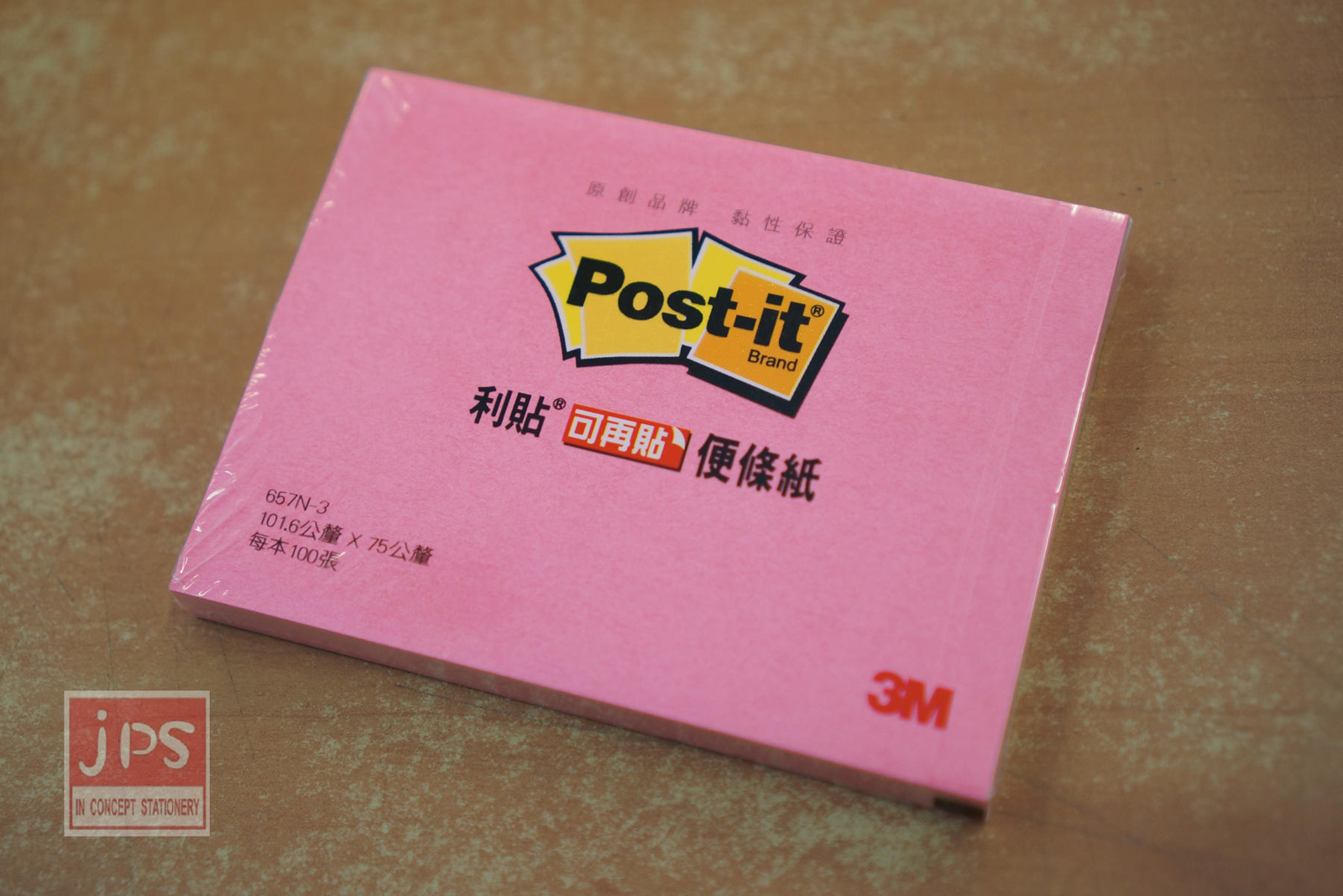 3M Post-it 利貼 可再貼 便條紙 便利貼 螢光粉 657N-3
