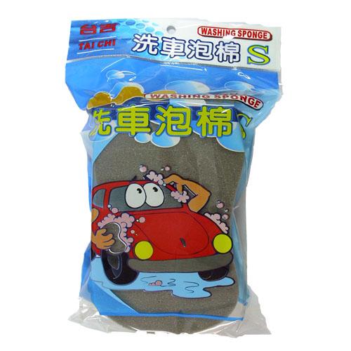 SOFT99-洗車泡棉S(台製)-【台安藥妝】