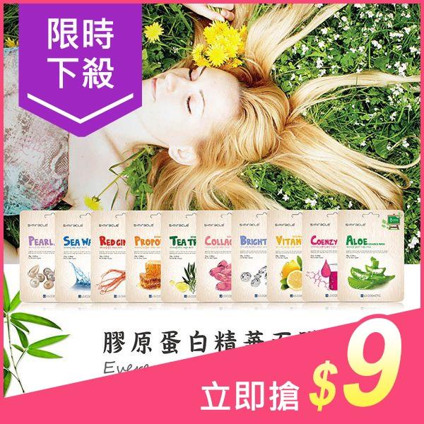 韓國 S Miracle 膠原蛋白精華面膜(單片25g) 多款可選【小三美日】原價$13