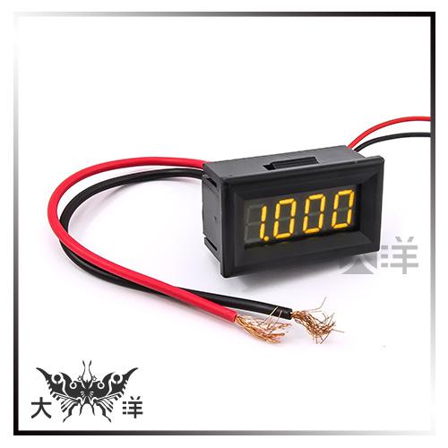 大洋國際電子防水型0.36四位元LED電流錶頭DC10A 0696B