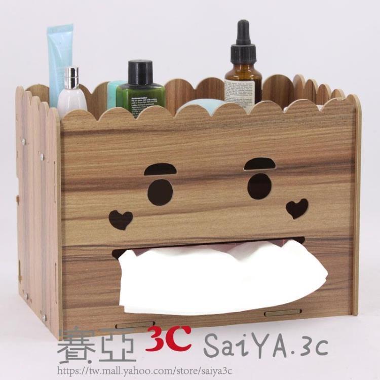面紙盒紙巾盒木質抽紙盒時尚紙抽盒