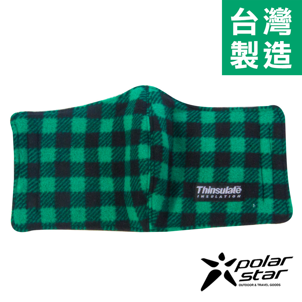 PolarStar保暖口罩台灣製造綠黑格紋輕量保暖透氣刷毛騎車P14607