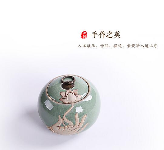 茶葉罐龍泉青瓷密封哥窯存儲普洱罐中號功夫茶具大頑家