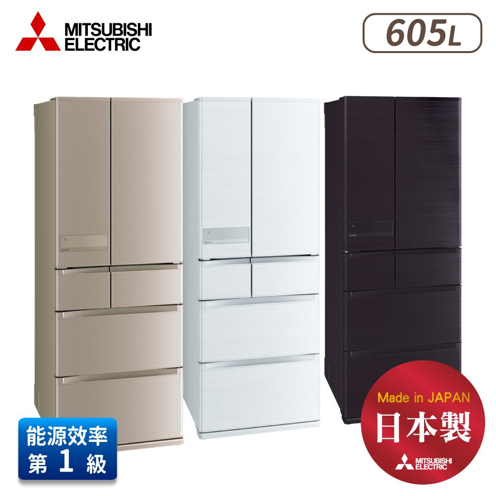 MITSUBISHI三菱 605L 1級變頻6門電冰箱 MR-JX61C
