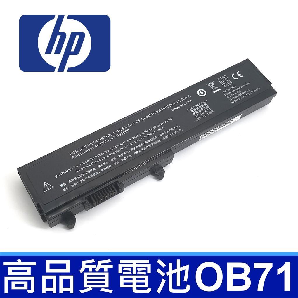 HP DV3000 6芯 日系電芯 電池 DV3001TX~DV3120TX DV3501TX~DV3545TX DV3550~DV3570 Hstnn-i51c DV3016