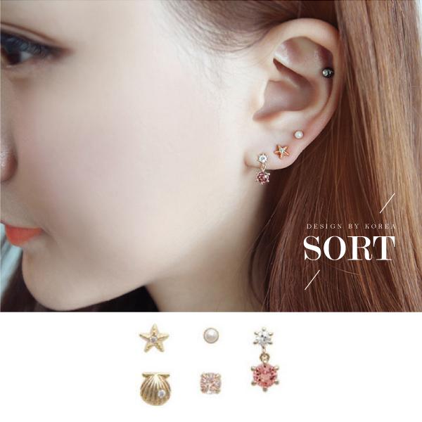預購耳環韓國耳飾品海洋系列貝殼珍珠海星水鑽5件套組合耳環1DDE0988
