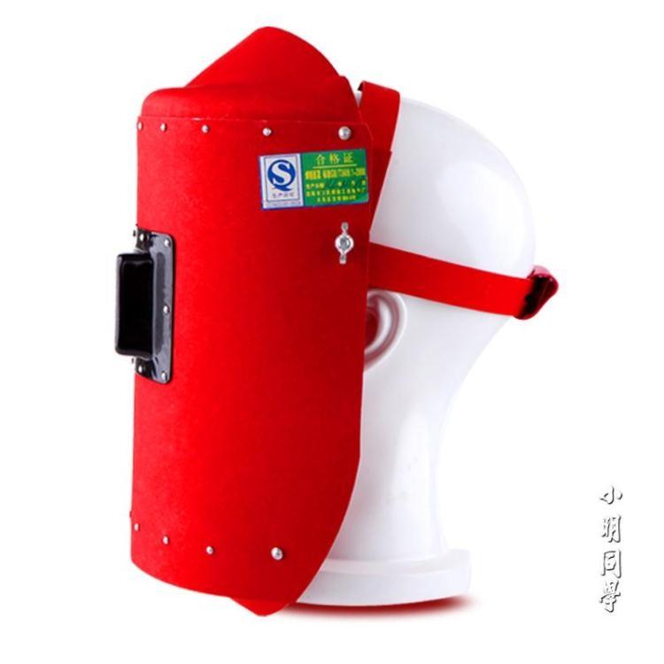 電焊面罩頭戴式紅鋼紙面罩焊工焊帽焊接氬弧焊眼鏡燒焊面具小明同學