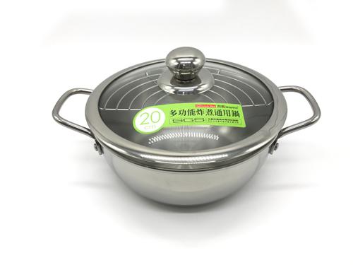 好市吉居家生活潔豹TH-03620多功能炸煮通用鍋油炸鍋附濾油架20cm鍋子湯鍋