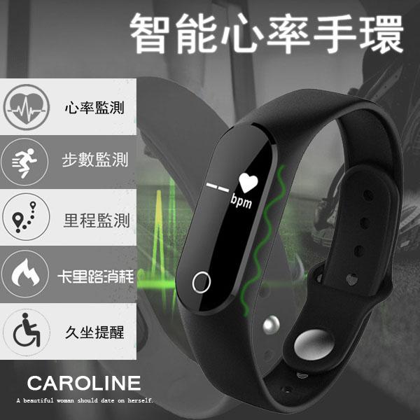 Caroline智能手錶驚爆價上市動態心率監測功能藍牙運動智能手錶69592