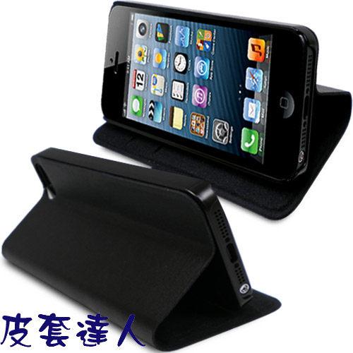 Apple iPhone 5 筆記本支架造型皮套  螢幕保護貼 (郵寄免運)
