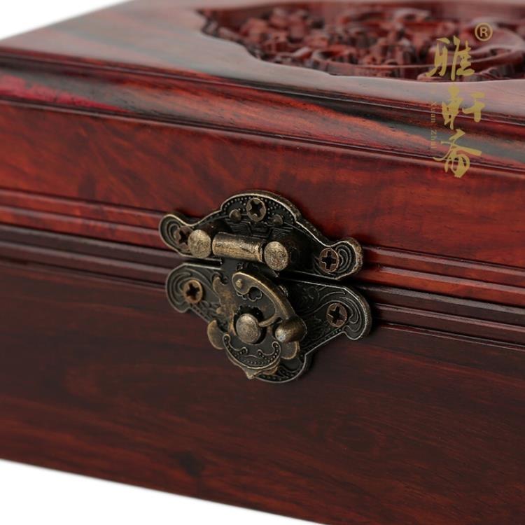 超豐國際紅木酸枝印章盒子實木質中式仿古首飾盒玉器盒工1入