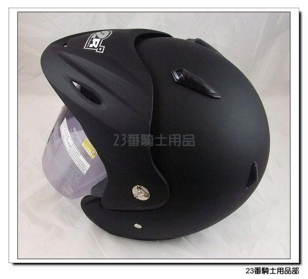 M2R SP 333紀念版素色消光黑3 4罩安全帽內襯全可拆免運費