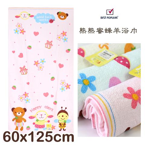 純棉 小浴巾 熊熊蜜蜂羊款 台灣製