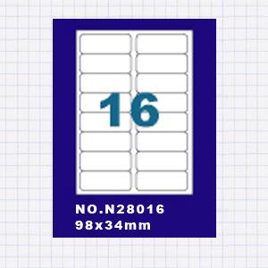 (5包)A4標籤貼紙2欄8列 / 50張入 四邊圓角留邊 雷射.噴墨.點距陣各式 列表機專用 標籤貼紙No.N28016