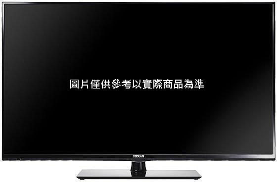 順芳家電禾聯HERAN 65吋LED液晶顯示器HC-65DA1視訊盒MA5-C10