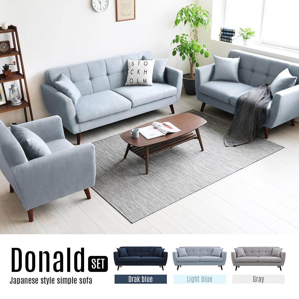 【預購】唐納德日式簡約拉扣造型沙發組-3色(SW4/SS006布沙發1+2+3)【obis】
