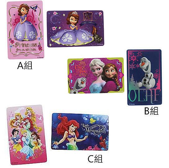 卡漫城悠遊卡貼紙任選二組冰雪奇緣公主蘇菲亞雪寶美人魚白雪睡美人票卡貼卡片貼