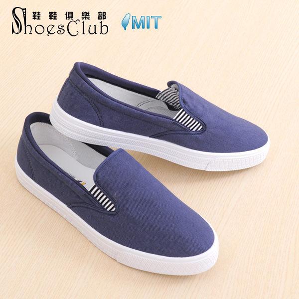 彩繪鞋親手創作自己彩繪素面帆布鞋白布鞋手繪鞋藍色鞋鞋俱樂部208-N707-藍